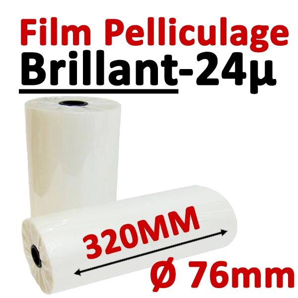Film Pelliculage BRILLANT# Largeur 320mm Ø 7.6cm# Vendu par 1 Rouleau de 1000 mètres