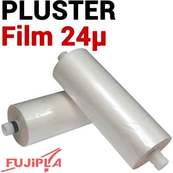 Film 24μ Pour #PLS3310-PLS3311