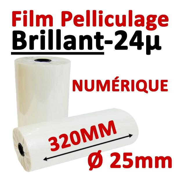 @Film Pelliculage BRILLANT# Largeur 320mm Ø 2.5cm #Vendu par 2 Rouleaux de 250 mètres